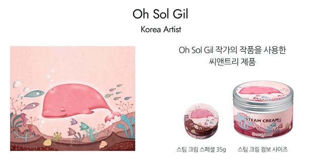 SeaNtree. Купить корейскую косметику в интернет-магазине Hedeo