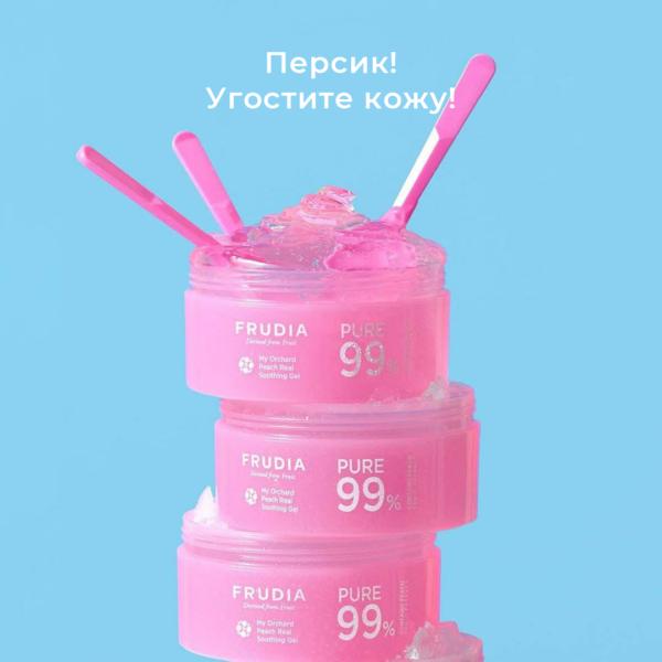 My Orchard Peach Real Soothing Gel, Frudia, увлажняющий гель с персиком. Купить корейскую косметику. Доставка по всей России. Интернет-магазин корейской косметики Hedeo.